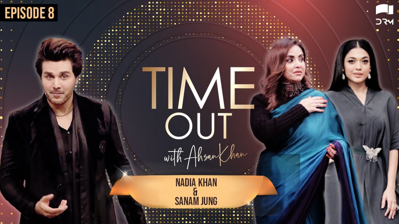 Download Time Out with Ahsan Khan | Nadia Khan & Sanam Jung | IAB1O | Express TV
