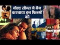 5 Bold Movies that are Banned in India, Are available on Youtube! | वनइंडिया हिंदी