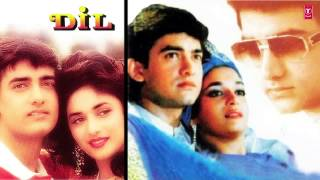 Saansein Teri Chalti Rahe - Sad Full Song (Audio)   Dil   Aamir Khan, Madhuri Dixit