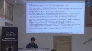 «Инсектоакарицидные препараты. Обзор», С. В. Коняев