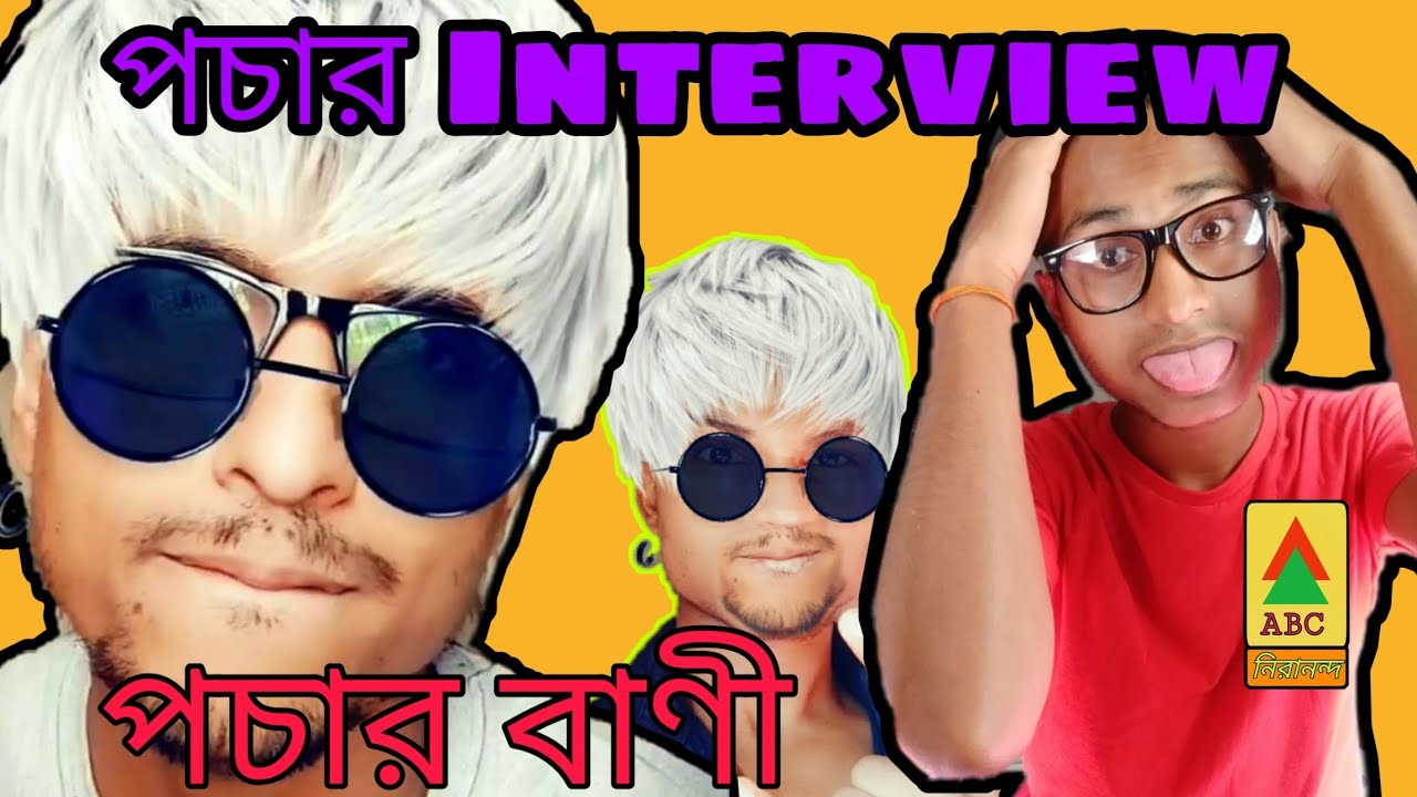 Interview of Bostir Chele Pocha ।। #interview EP1।। THE BONG CAT ।।SUBHANKAR SARKAR ।।