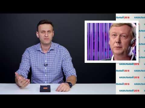 """Навальный про Роснано, Чубайса и гаджет-""""ракету""""!"""