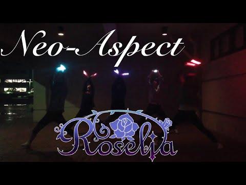 【オタ芸】Neo-Aspect/Roselia
