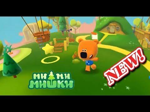 Мимимишки мультик игра для девочек скачать игры бесплатно Собираем модели полная версия