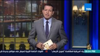 رأى عام - عمرو عبد الحميد مشيدا بكلمة السيسي: