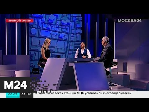 """Вечер"": крафтовое пиво - Москва 24"