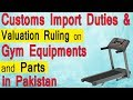 Customs Import Duties on Gym Equipment in Pakistan - Valuation Ruling 916 on Treadmill or Exercise Equipment