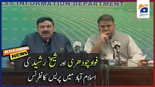 Threatening email to New Zealand cricket: Sheikh Rasheed \u0026 Fawad Chaudhry Hold Press Conference.