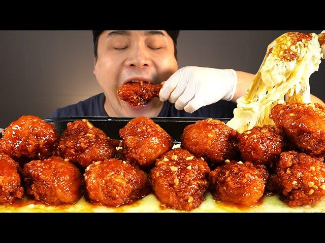 완벽한 조합! 모짜렐라치즈와 양념치킨 먹방~!! 리얼사운드 ASMR social eating Mukbang(Eating Show)