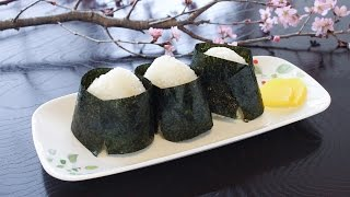 おにぎりの作り方(ふんわり握るコツ) - How to make Fluffy Rice Balls (Japanese Onigiri) thumbnail