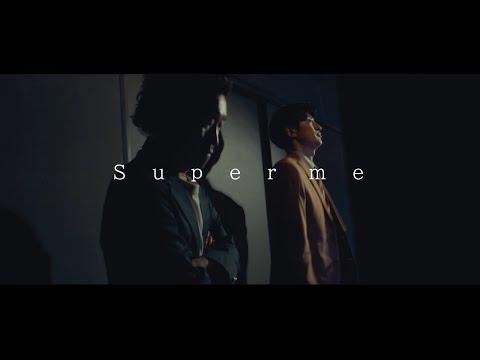 やましたりな ー Superme  (Official Video)