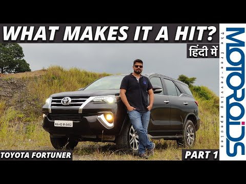 Toyota Fortuner In-depth Review | What's So Special About It? | Part 1