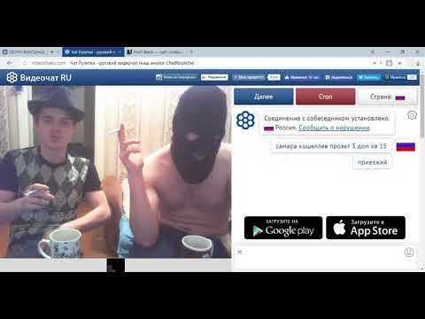 Чат Рулетка   русский видеочат наш аналог ChatRoulette — Яндекс Браузер 30 12 2017 16 37 32