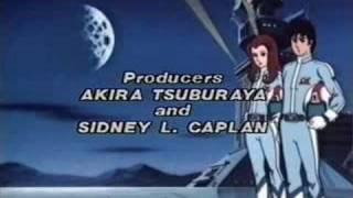 Ultraman II English opening credits
