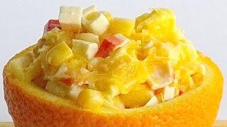 Салат с Крабовыми Палочками и Апельсином кулинарный видео рецепт