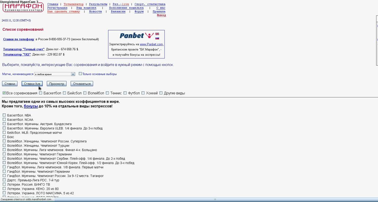 Поддельное видео ставки в букмекерской конторе прогноз экспертов ставки букмекеров