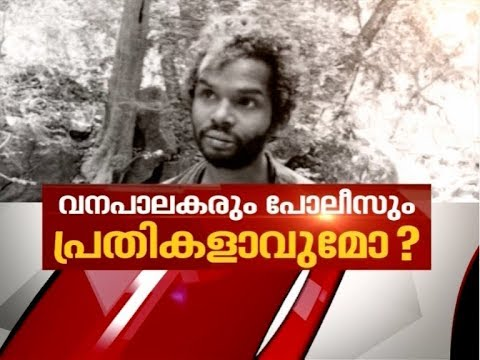 Forest officers involvement in Tribal youth Madhu's murder | News Hour 24 Feb 2018