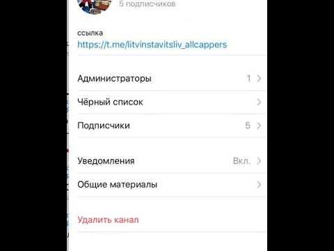 Сливаю Вип чат Ершова бесплатно