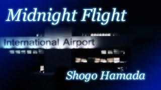 ブルーなXmasソングの定番、浜田省吾さんのMidnightFlight~です。 歌の...