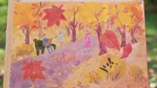 """Песня """"Разноцветная осень"""""""