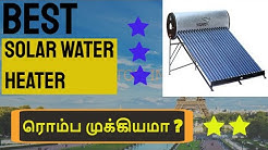 Do Solar Water Heater 200L really works? Best Water Heater in 200 liters