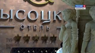 видео Туры в Аркаим из Екатеринбурга