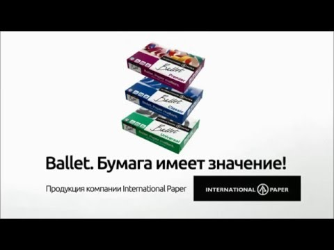 Глянцевая фотобумага для струйного принтера - YouTube