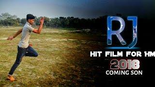 RJ | hit movie | HM Digital Mv |