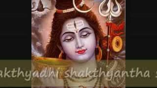 Shiva Vishnu Bhujanga Prayata stotram