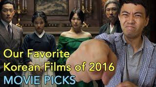 Our Favorite Korean Films of 2016 - Movie Picks