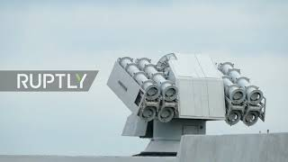 Ukraine: French Navy frigate Guepratte arrives in Odessa