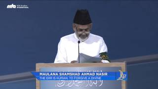 To Err is human; To Forgive is Divine - Jalsa Salana USA 2014