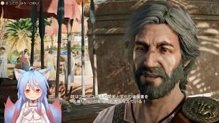 [LIVE] 【Assassin's Creed Origins】アサシンおじさん #4