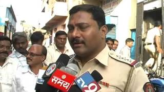 A housewife murder in Bhosari    MPC News   Pune   Pimpri-Chinchwad
