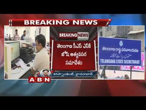 Fresh Controversy Erupts Between AP And Telangana | ABN Telugu