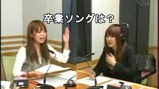 卒業ソングについて話す井口裕香と喜多村英梨「思春期はオシャレなの歌...
