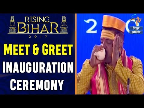Meet & Greet-Inauguration Ceremony | Rising Bihar 2017 | ETV Bihar Jharkhand