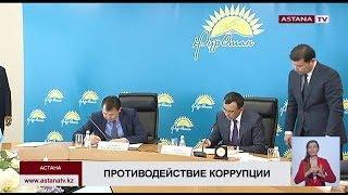Продажа и аренда земельных участков в Казахстане станет абсолютно прозрачной, - М. Ашимбаев