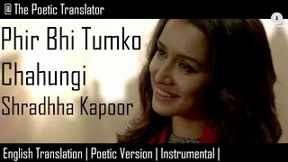 Phir Bhi Tumko Chahungi - Half Girlfriend | English Translation | Poetic Version | Instrumental