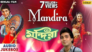 Mandira Bengali Full Songs Prosenjit Sonam Neelam Chunky Pandey AUDIO JUKEBOX