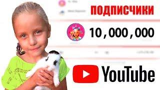 10 000 000 ПОДПИСЧИКОВ на канале АЛИСА ПЛАЧЕТ Николь хочет КНОПКУ !
