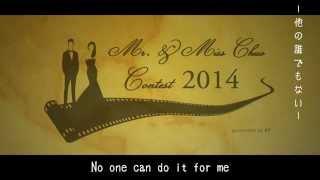 """ー私を変えたのは、私だったー 映画祭をテーマに掲げる """"Mr.&Miss Chuo ..."""