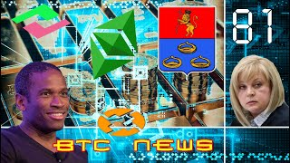 bTC News: Слово блокчейн необходимо заменить!