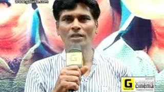 Vijayanagaram Audio Launch