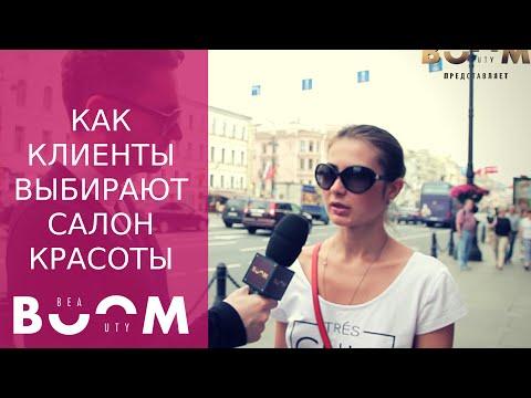 Webcam студия Contour Studio (Студия Контур) - работа