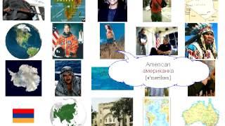 Урок 297 география