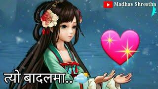 Sweet😍💖💖 Beautiful Animation Song | Man Kin Runcha Yo Man - Madhav Shrestha (MSNewar)