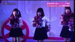 2017年01月29日に放送された、ABS秋田放送で放送されたZIP SUNDAYです。...