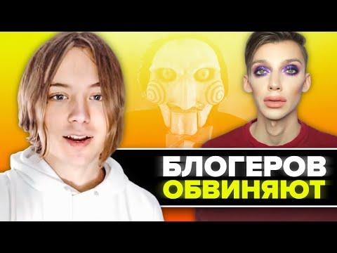 Первый альбом Ивангая // Травля Андрея Петрова