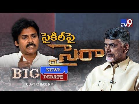 Big News Big Debate : Pawan Kalyan sensational comments on TDP || Rajinikanth TV9
